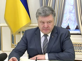 "Poroshenko: 'Ukraine is coordinating the preparation of the sanctions ""Savchenko's List"" with the EU and the US """