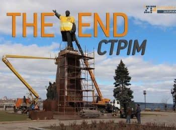 Демонтаж пам'ятника Леніну у Запоріжжі