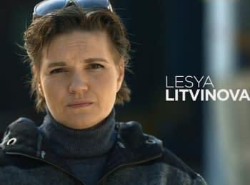 Леся Литвинова. Ukraine's Next Generation