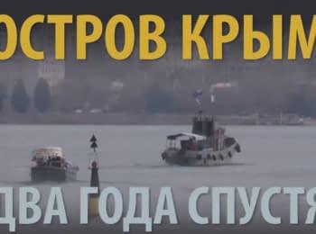 Крим два роки по тому: історія анексії очима російських і українських ЗМІ