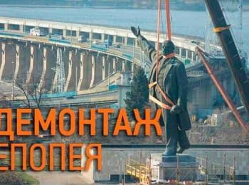Dismantling of monument to Lenin: The two days' epopee