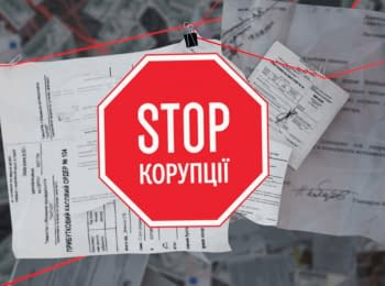 """""""Stop Corruption"""": Issue 32"""