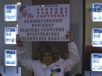 Санкт-Петербург: Путінські провокатори проти громадян