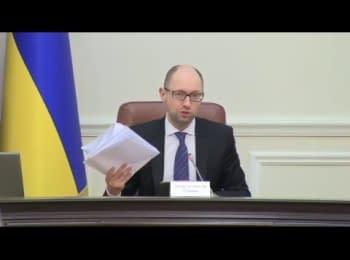 Засідання Кабінету Міністрів України, 25.03.2016