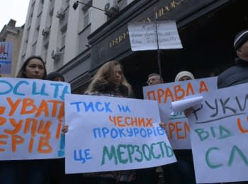 People against the Prosecutor General Ukraine, 25.03.2016
