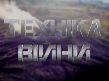 """Technologies of war"": Automatic rifle ""Malyuk"". GAZ-2330 ""Tiger"""