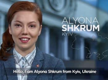 Alyona Shkrum. Ukraine's Next Generation