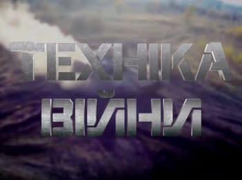 """""""Technologies of war"""". Tactical Medicine. Funny Russian army"""