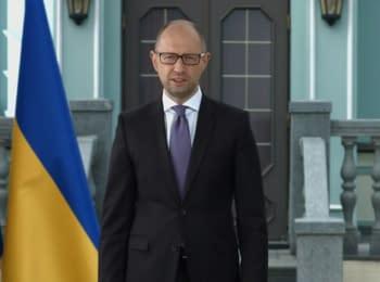 """""""10 хвилин із Прем'єр-міністром України"""". Про Україну і її майбутнє"""