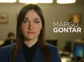Margo Gontar. Ukraine's Next Generation