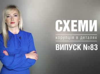 """The Schemes"": Poroshenko's offshores. Offshore elite of Ukraine. Issue 83"