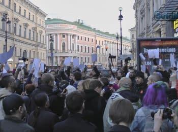 Народний сход за відставку Путіна в Санкт-Петербурзі