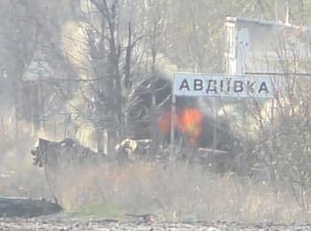 Бої в промзоні Авдіївки. Відео терористів ДНР, 9 квітня 2016