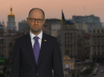 Arseniy Yatsenyuk resigned