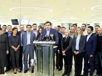 Звернення Михеїла Саакашвілі до Президента України, 11.04.2016