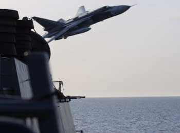 "Russian Su-24 ""imitated"" an attack on USS Donald Cook"
