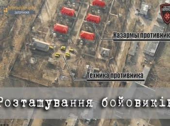 Military range and barracks of militants. Aerorozvidka