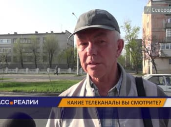 What TV-channels people are watching in the liberated territory of Donbass