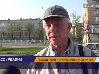 """Які телеканали дивляться на звільненій території Донбасу - опитування """"Донбас.Реалії"""""""
