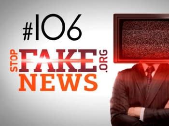 StopFakeNews: Issue 106