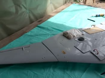 ATO forces shot down another Russian UAV