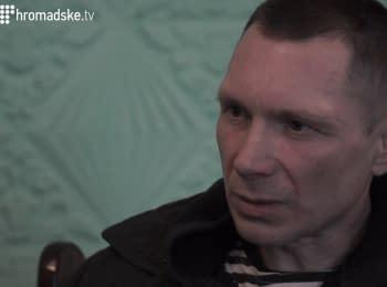 «В Росії б мене швидко прибрали за те, що бачив» – інтерв'ю з російським найманцем