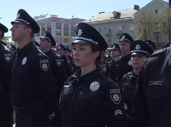 Патрульные полицейские Ровно присягнули на верность Украинскому народу