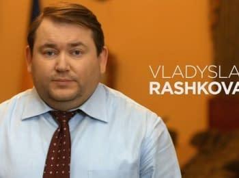 Vladyslav Rashkovan. Ukraine's Next Generation