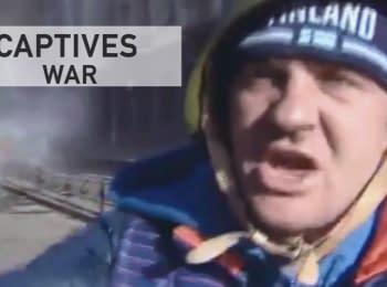 Бранці: Війна (Серія 3)
