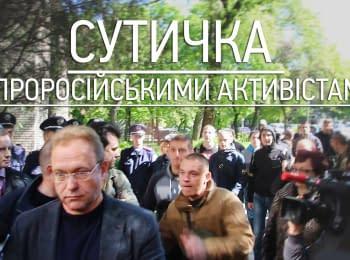 """В Запоріжжі побили лідера проросійського """"Блоку лівих сил"""""""