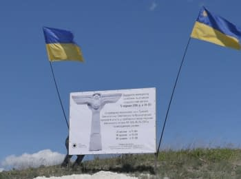 Под Славянском установят памятник погибшим лётчикам