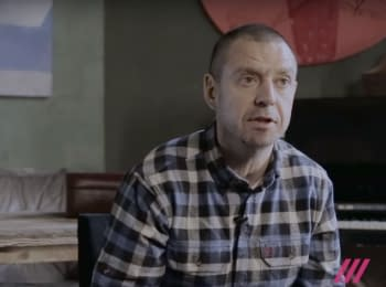 """A documentary about Sergei Mikhalok and """"Brutto"""" band"""