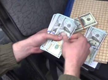 СБУ затримала депутата на хабарі в зоні проведення АТО