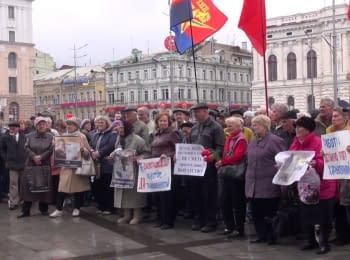 Мітинг під червоними прапорами в Харкові