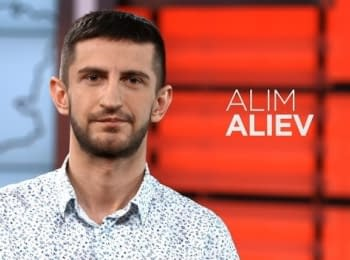 Alim Aliev. Ukraine's Next Generation