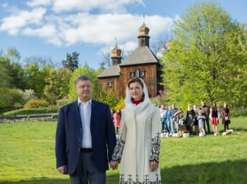 Greetings from the President of Ukraine with Easter