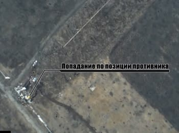 Drones helped eliminate two positions of militants in the Donetsk airport
