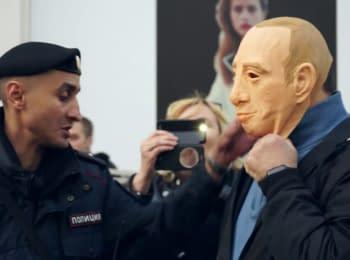У Москві затримали активістів у масках Путіна