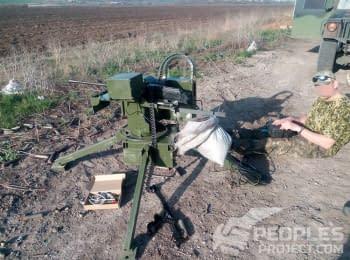 "Turret ""Shablya"" (""Sabre"") in Avdiivka. Division ""SOVA"""