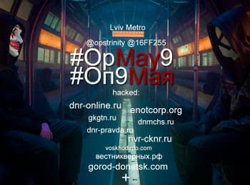 9 hacks on May 9: Ukrainian hackers carried out an operation #OpMay9