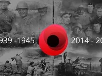Ніколи знову. 1939-1945. 2014-...