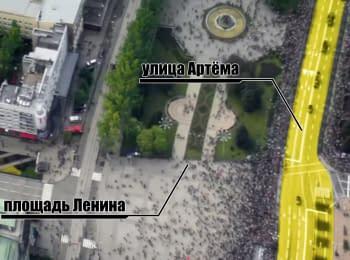 """Більше трьох тисяч листівок """"Донецьк - це Україна!"""" скинули на Донецьк 9 травня 2016"""