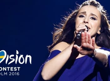 Євробачення. Фінал, 14.05.2016
