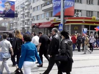 Донбасс. Последствия так называемого «референдума»