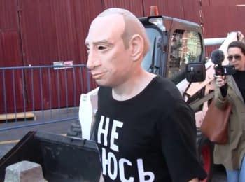 Десять масок Путіна