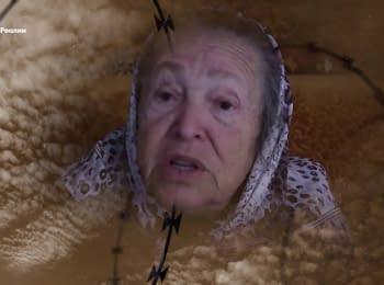 Депортация: истории выживших. Гульнара Мустафаева