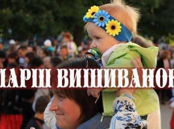 Embroideries' march in Zaporizhya, 19.05.2016