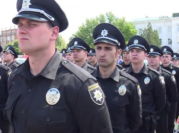 Patrol police officers of Severodonetsk took an oath of the allegiance to the people of Ukraine