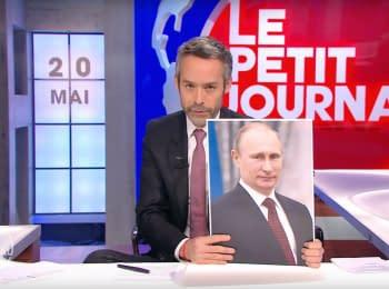 Коли найбільший російський телеканал маніпулює візуальною інформацією - Le Petit Journal
