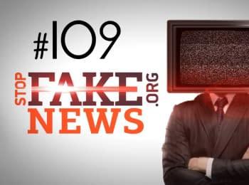StopFakeNews: Кто и кого хочет выселить из Крыма? Выпуск 109